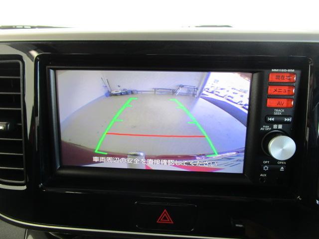 カスタムT e-アシスト 1オーナー SDナビ バックカメラ 車検整備付 フルセグTV 両側電動スライドドア 衝突被害軽減ブレーキ(37枚目)