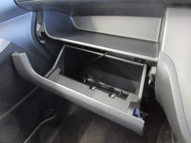 カスタムT e-アシスト 1オーナー SDナビ バックカメラ 車検整備付 フルセグTV 両側電動スライドドア 衝突被害軽減ブレーキ(48枚目)