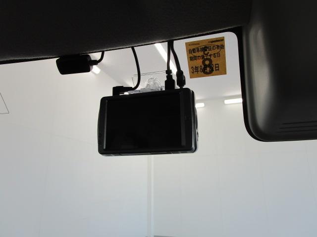 カスタムT e-アシスト 1オーナー SDナビ バックカメラ 車検整備付 フルセグTV 両側電動スライドドア 衝突被害軽減ブレーキ(50枚目)