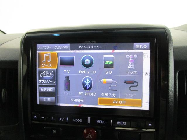 ローデスト ロイヤルツーリング 1オーナー SDナビ 両側電動スライドドア フルセグTV 電動テールゲート 後席モニター(36枚目)