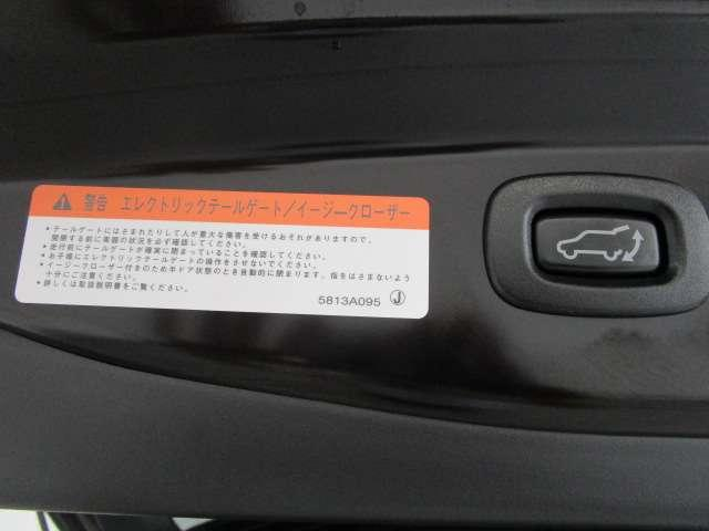 Gプラスパッケージ 1オーナー 100VAC電源 ETC 車検整備付 フルセグTV 全方位カメラ 誤発進抑制機能 衝突被害軽減ブレーキ(18枚目)