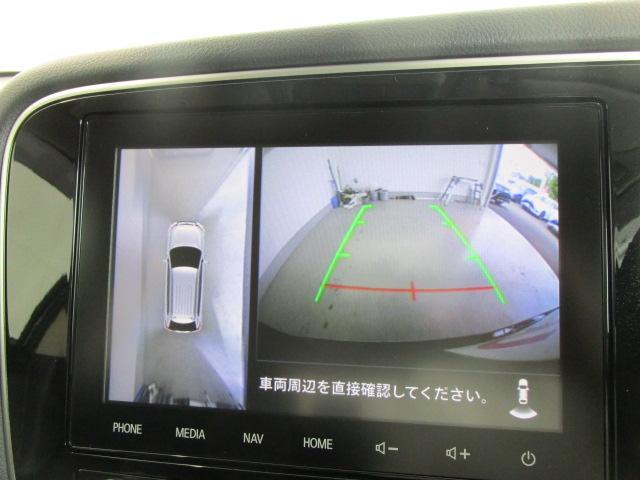 Gプラスパッケージ 1オーナー 100VAC電源 ETC 車検整備付 フルセグTV 全方位カメラ 誤発進抑制機能 衝突被害軽減ブレーキ(37枚目)