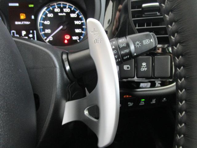 Gプラスパッケージ 1オーナー 100VAC電源 ETC 車検整備付 フルセグTV 全方位カメラ 誤発進抑制機能 衝突被害軽減ブレーキ(42枚目)