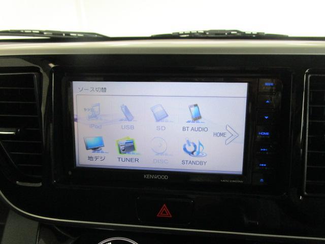 カスタムT 1オーナー SDナビ バックカメラ 車検整備付 両側電動スライドドア フルセグTV(35枚目)