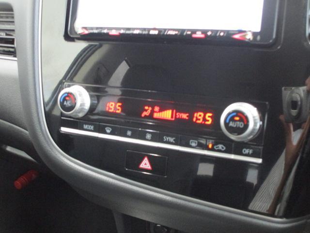 G 社有車UP 4WD 衝突被害軽減ブレーキ SDナビ 誤発進抑制機能 車線逸脱警報装置 後側方車両検知警報装置 AC100V電源(38枚目)