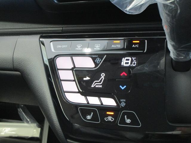 G サポカーS 届出済未使用車 全方位カメラ 衝突被害軽減ブレーキ 誤発進抑制機能 フォグ シートヒーター スマートキー(34枚目)