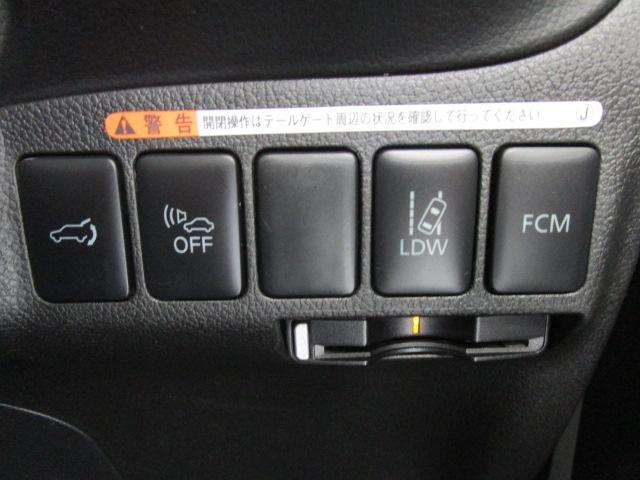 Gナビパッケージ 1オーナー 駆動バッテリー交換済 残存率100% 車線逸脱警報装置 衝突被害軽減ブレーキ 急速充電 AC100V電源 SDナビ フルセグTV(39枚目)