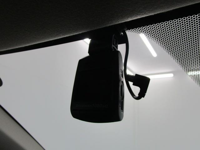 Gナビパッケージ 1オーナー 駆動バッテリー交換済 残存率100% 車線逸脱警報装置 衝突被害軽減ブレーキ 急速充電 AC100V電源 SDナビ フルセグTV(40枚目)