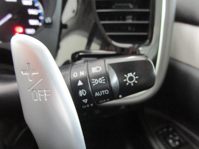 Gナビパッケージ 1オーナー 駆動バッテリー交換済 残存率100% 車線逸脱警報装置 衝突被害軽減ブレーキ 急速充電 AC100V電源 SDナビ フルセグTV(43枚目)