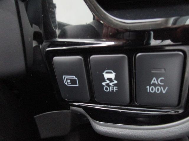 Gナビパッケージ 1オーナー 駆動バッテリー交換済 残存率100% 車線逸脱警報装置 衝突被害軽減ブレーキ 急速充電 AC100V電源 SDナビ フルセグTV(46枚目)