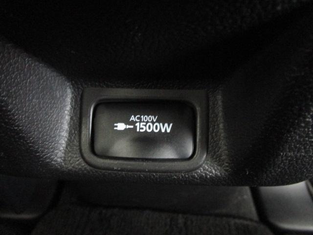 Gナビパッケージ 1オーナー 駆動バッテリー交換済 残存率100% 車線逸脱警報装置 衝突被害軽減ブレーキ 急速充電 AC100V電源 SDナビ フルセグTV(47枚目)