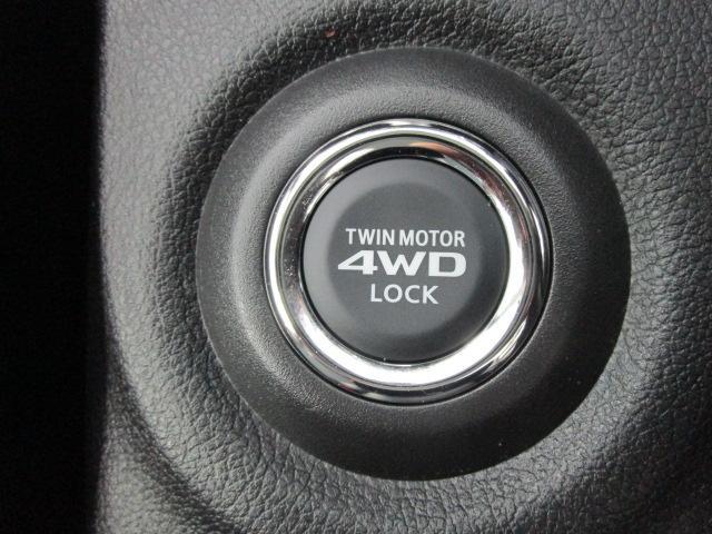 Gナビパッケージ 1オーナー 駆動バッテリー交換済 残存率100% 車線逸脱警報装置 衝突被害軽減ブレーキ 急速充電 AC100V電源 SDナビ フルセグTV(51枚目)