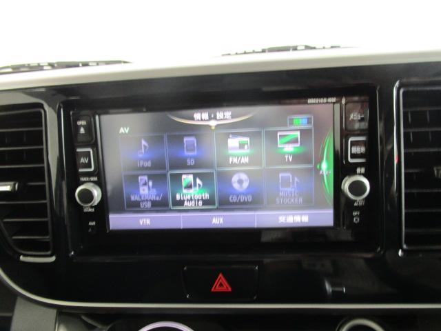 カスタムT e-アシスト 1オーナー SDナビ バックカメラ 車検整備付 衝突被害軽減ブレーキ 両側電動スライドドア ETC フォグ スマートキー(36枚目)