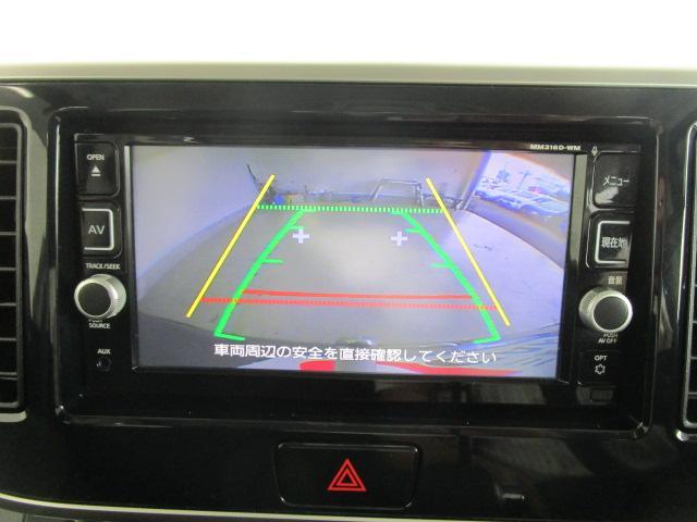 カスタムT e-アシスト 1オーナー SDナビ バックカメラ 車検整備付 衝突被害軽減ブレーキ 両側電動スライドドア ETC フォグ スマートキー(38枚目)