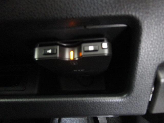 カスタムT e-アシスト 1オーナー SDナビ バックカメラ 車検整備付 衝突被害軽減ブレーキ 両側電動スライドドア ETC フォグ スマートキー(39枚目)
