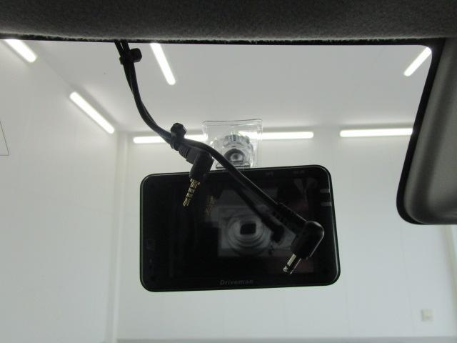カスタムT e-アシスト 1オーナー SDナビ バックカメラ 車検整備付 衝突被害軽減ブレーキ 両側電動スライドドア ETC フォグ スマートキー(40枚目)