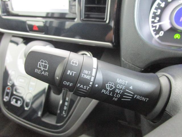 カスタムT e-アシスト 1オーナー SDナビ バックカメラ 車検整備付 衝突被害軽減ブレーキ 両側電動スライドドア ETC フォグ スマートキー(43枚目)