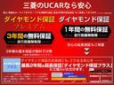 G 社有車UP サポカーS 100VAC電源 SDナビ フルセグTV 全方位カメラ 車両検知警報システム(78枚目)