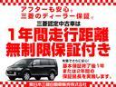 G 社有車UP 衝突被害軽減ブレーキ CDステレオ(54枚目)