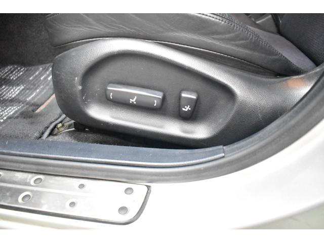 RS200 Lエディション エアロバンパー ハーフレザー(17枚目)