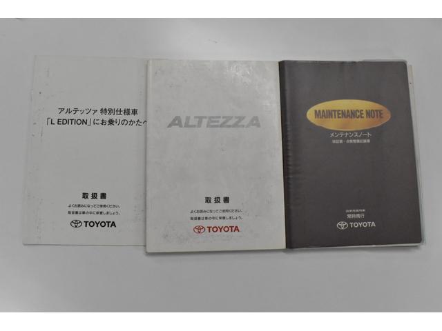 RS200 Lエディション エアロバンパー ハーフレザー(19枚目)