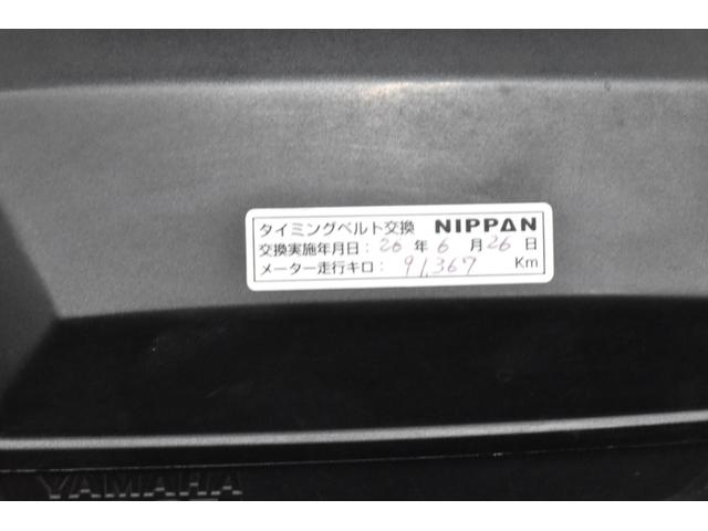 RS200 Lエディション エアロバンパー ハーフレザー(22枚目)