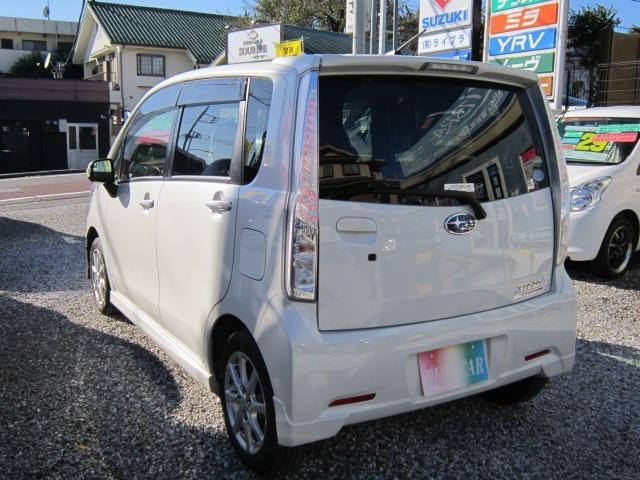 「スバル」「ステラ」「コンパクトカー」「東京都」の中古車5
