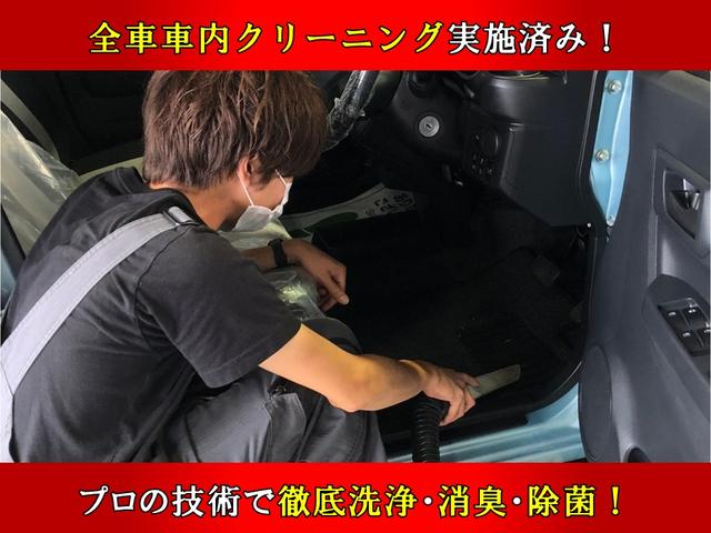 お客様に安心していただけるよう当店の車は全て車内クリーニングを行いご納車致します!