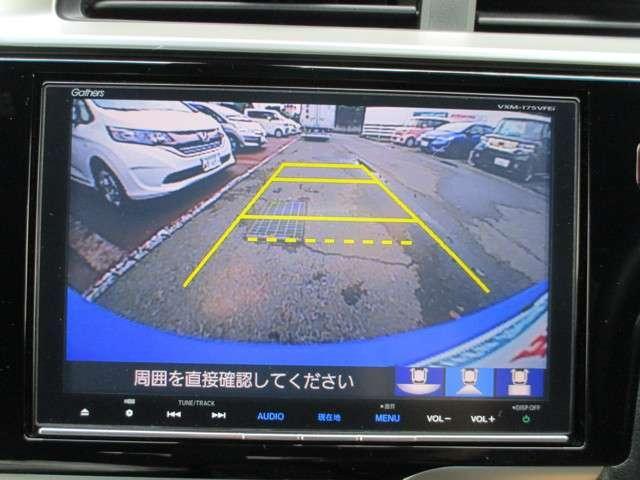 Sパッケージ デモカー ドラレコ LED ナビ 禁煙 ETC(17枚目)