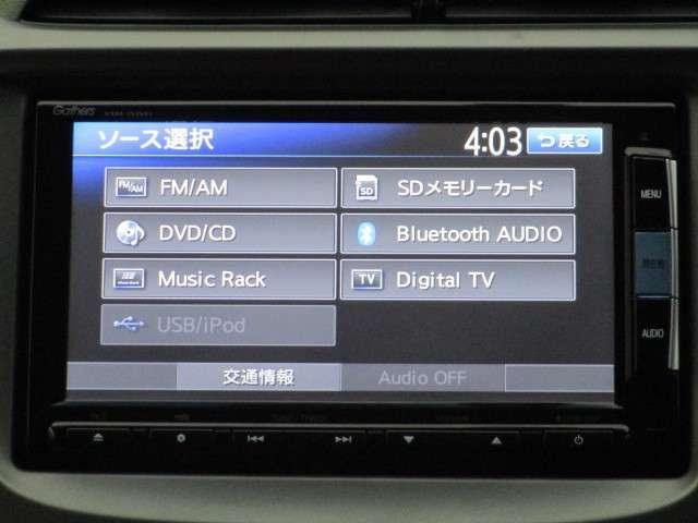 13G・スマートセレクション ナビ ETC フルセグTV(4枚目)