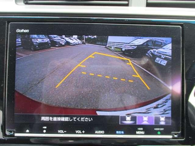 「ホンダ」「フィット」「コンパクトカー」「千葉県」の中古車5