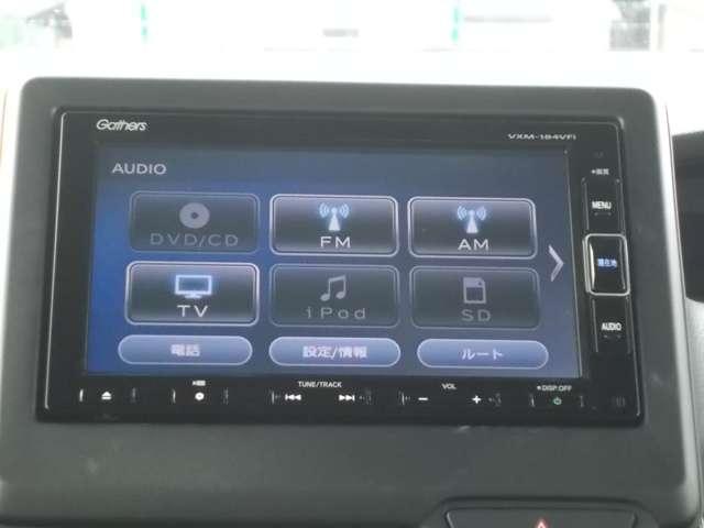 G・Lホンダセンシング 認定中古車 運転支援 ナビ バックカメラ 運転支援 ETC フルセグTV ワンオーナー スマートキー LEDヘッドライト(5枚目)
