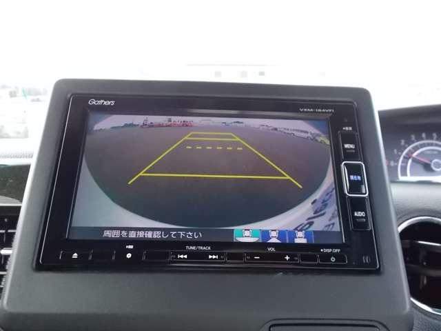 G・Lホンダセンシング 認定中古車 運転支援 ナビ バックカメラ 運転支援 ETC フルセグTV ワンオーナー スマートキー LEDヘッドライト(6枚目)