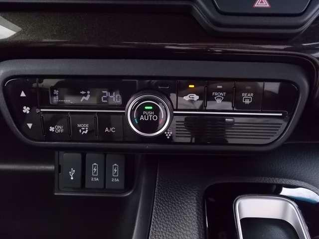 G・Lホンダセンシング 認定中古車 運転支援 ナビ バックカメラ 運転支援 ETC フルセグTV ワンオーナー スマートキー LEDヘッドライト(11枚目)