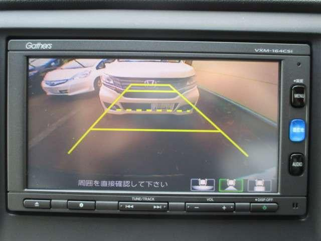 G・Lパッケージ 認定中古車 ナビ バックカメラ ETC ワンオーナー スマートキー ワンセグTV 盗難防止装置(6枚目)
