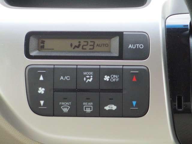 G・Lパッケージ 認定中古車 ナビ バックカメラ ETC ワンオーナー スマートキー ワンセグTV 盗難防止装置(11枚目)