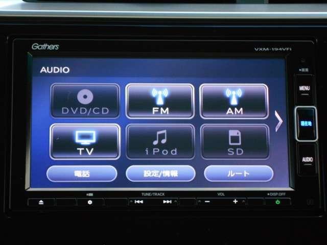 L ホンダセンシング ホンダ認定中古車 デモカー LEDヘッドライト ワンオーナー 運転支援 スマートキー ナビ バックカメラ ETC(5枚目)