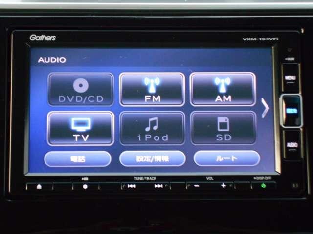 L ホンダセンシング ホンダ認定中古車 デモカー 2年保証 運転支援 ナビ バックカメラ ETC LEDヘッドライト スマートキー アダプティブクルーズコントロール(6枚目)