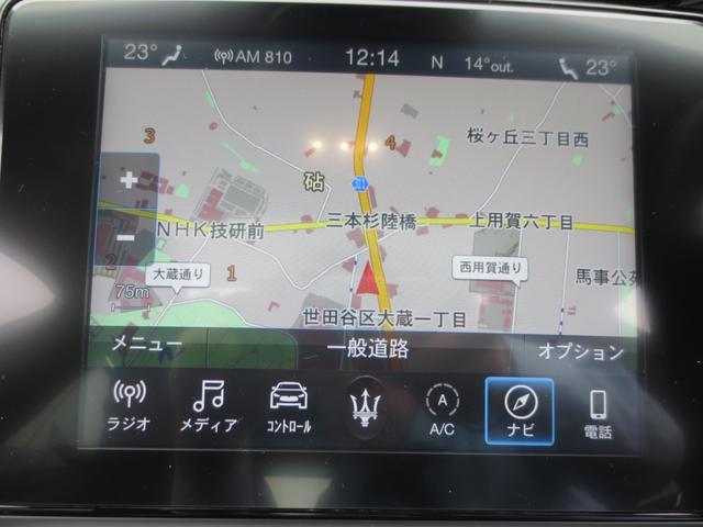 マセラティ タッチ コントロール プラス搭載☆スマートフォンと連動します♪