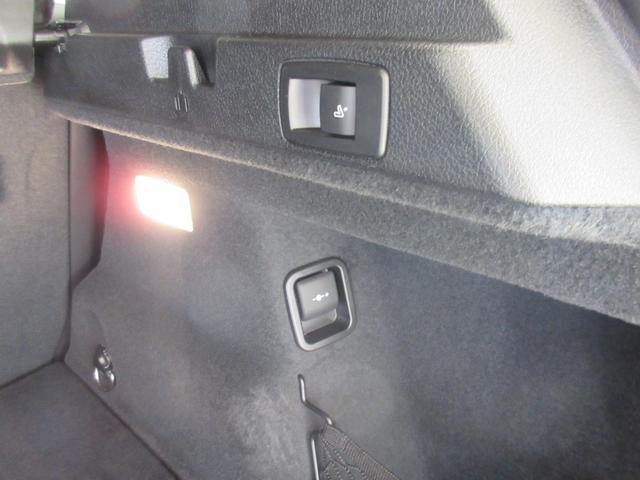 218iアクティブツアラー スポーツ パーキングサポートパッケージ コンフォートパッケージ(22枚目)