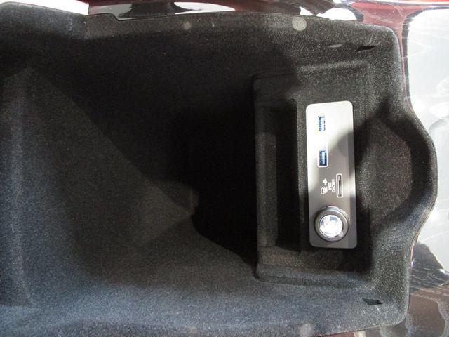 オートバイオグラフィー 525PS ドライバーアシストパック パノラミックルーフ MERIDIANサラウンドサウンド ピクセルレーザーLED 純正22インチアルミ 空気イオン化テクノロジー エアサス ACC ナビゲーションプロ(24枚目)