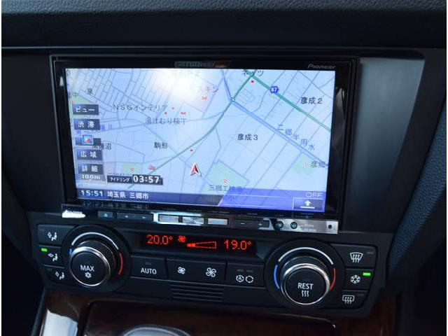 BMW BMW 320i ハイラインパッケージ 禁煙車 点検・整備記録簿7枚