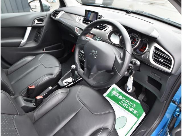 第三者機関2社がクルマの査定を行います。日本自動車鑑定協会と査定基準の厳しいAISの2社。第三者の立場からクルマを細かくチェック!気になる査定結果を随時HPにて公開!まずはチェックして下さい。