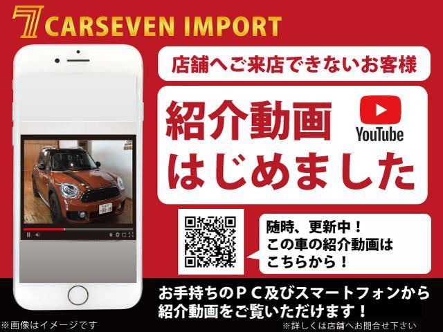 「BMW」「i3」「コンパクトカー」「埼玉県」の中古車4