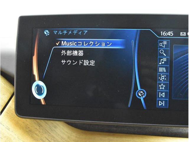 「BMW」「i3」「コンパクトカー」「埼玉県」の中古車20