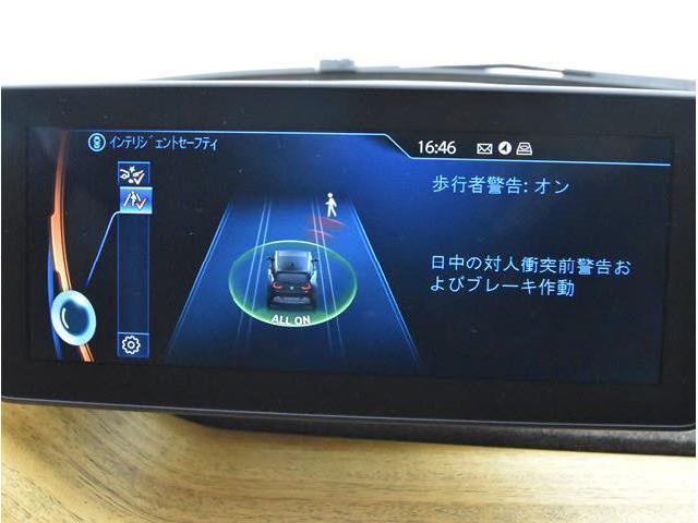 「BMW」「i3」「コンパクトカー」「埼玉県」の中古車22