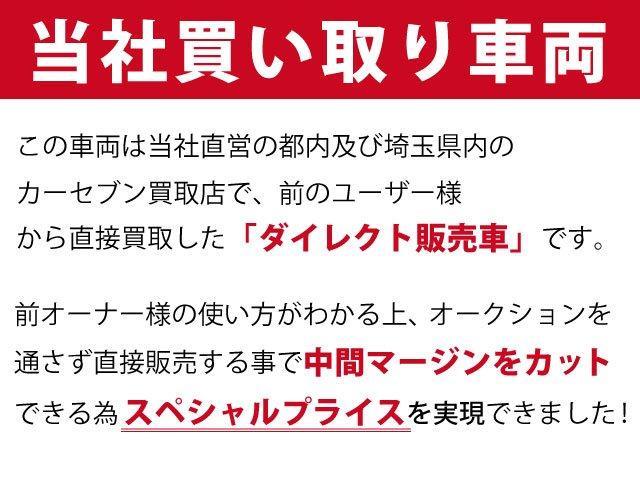 HSE 当社買い取りダイレクト販売車 ワンオーナー パノラミックルーフ 白本革シート(31枚目)