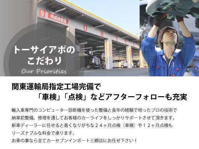 HSE 当社買い取りダイレクト販売車 ワンオーナー パノラミックルーフ 白本革シート(32枚目)