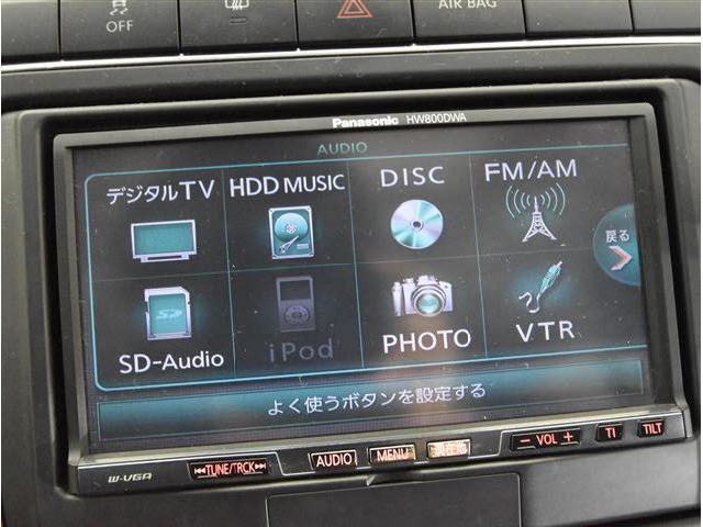 フルセグTV付きHDDナビ