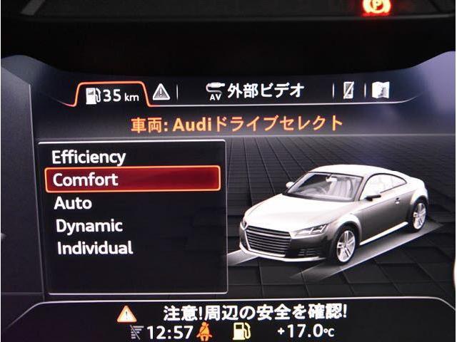 1.8TFSI 当社買い取りダイレクト販売車 マトリクスLEDライト バーチャルコクピット(23枚目)